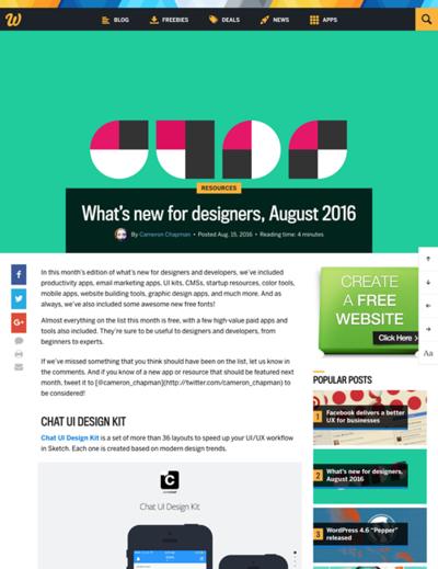 図5 Webデザインに役立つツールや素材,サービスなど