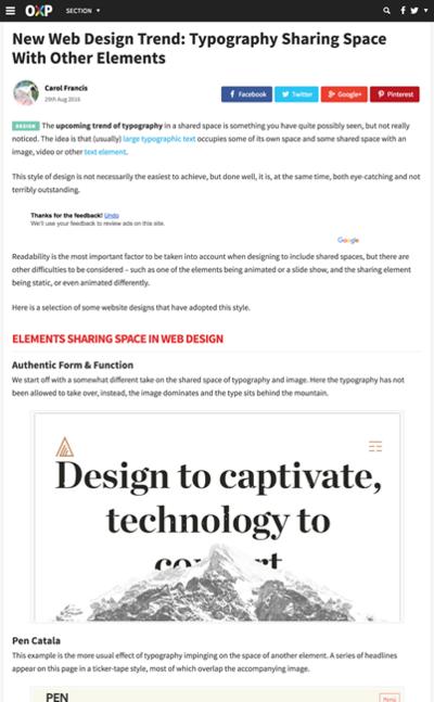 図3 タイポグラフィが他のエレメントと重なり合っているWebデザイン