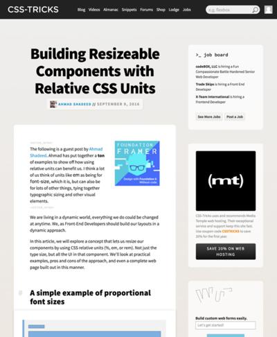 図3 CSSで相対的にサイズが変わる要素の実例と解説
