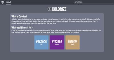 図6 キーワードを元に関連する色を表示するサービス