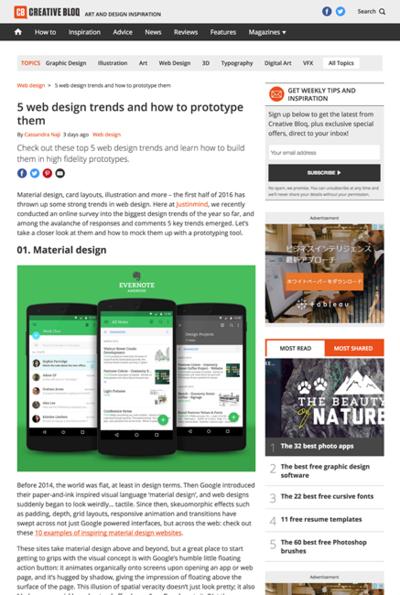 図1 Webデザインのトレンドとプロトタイプの作り方