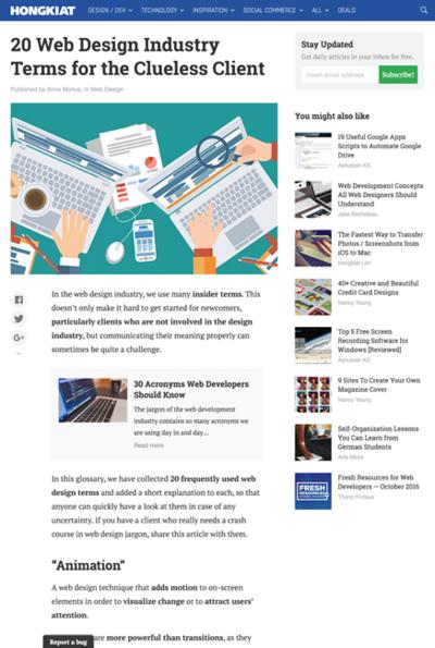 図4 Webデザイン業界の用語をクライアントに分かるように解説