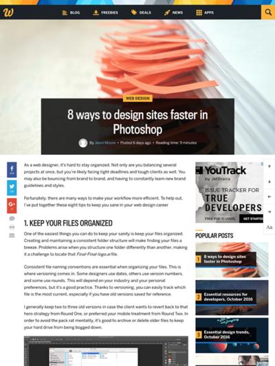 図2 Photoshopで素早くWebデザインを行う方法