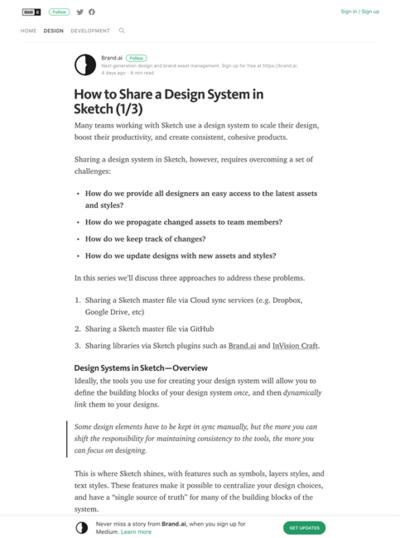 図4 Sketchでデザインシステムを共有する方法