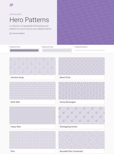 図6 SVGの背景パターンを配布しているサービス