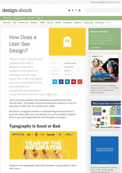 図2 一般ユーザーはデザインをどう見ているのか