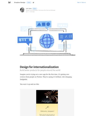 図1 国際化のためのデザインのヒント