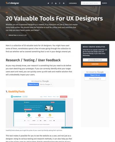 図6 UXデザイナーのための便利なツール20選