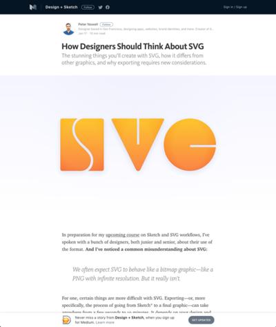 図3 SVGについての解説記事