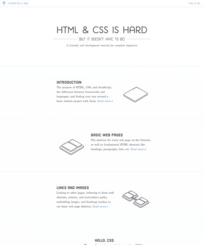 図4 HTMLとCSSについて,全くの初心者向けに細かく解説