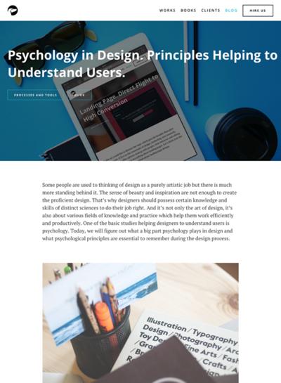図1 デザインの心理学によってユーザーを理解するためのヒント