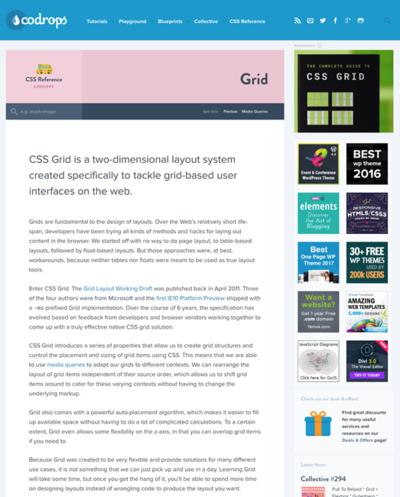 図2 CSS Grid Layoutの完全ガイド