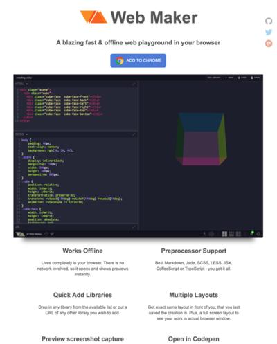 図6 Chrome拡張として起動するコードエディター