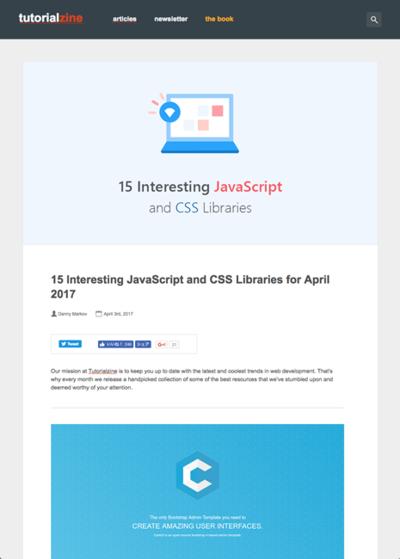 図5 JavaScriptとCSSのライブラリまとめ