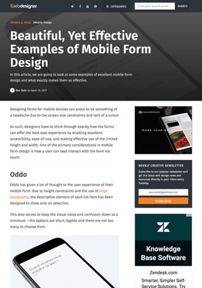 図4 モバイルでのフォームデザインの事例いろいろ