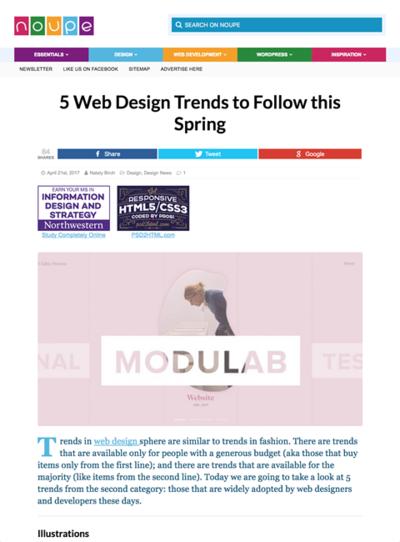図4 この春のWebデザインのトレンド