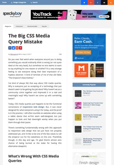 図1 CSSメディアクエリの問題点と解決策