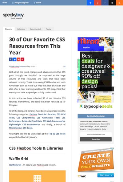 図4 CSS関連ツールいろいろ