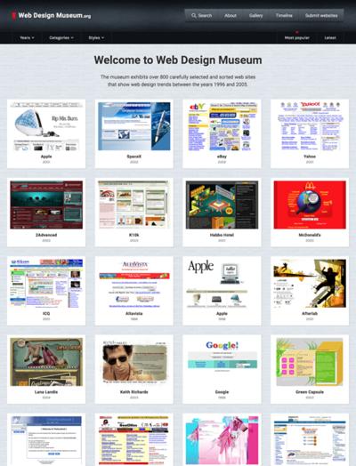 図6 ウェブデザインの歴史を振り返る博物館的なサイト