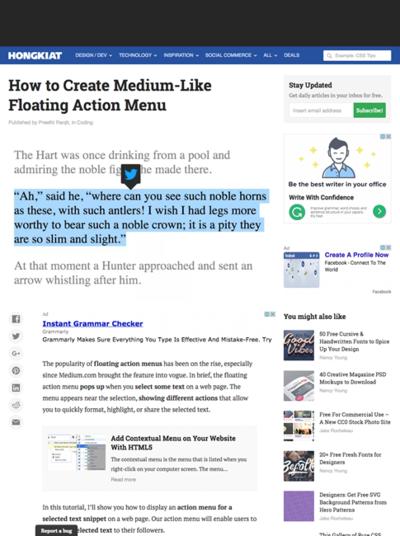 図5 Mediumのようなフローティングアクションメニューの作り方