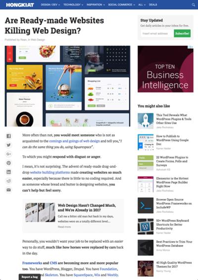 図3 簡単Webサイト作成ツールはWebデザイナーを不要にするのか?