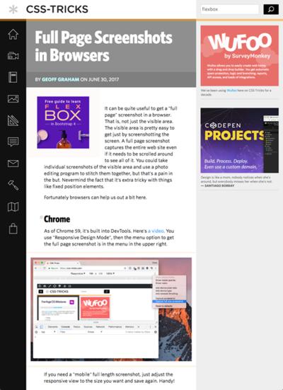 図5 Webページ全体のスクリーンショットを撮る方法
