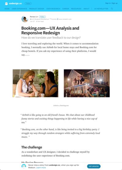 図2 Booking.comのリデザインのレポート