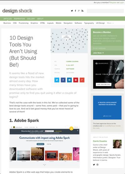 図6 あまり知られていない10種類のデザインツール