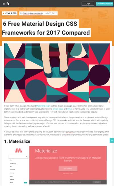 図4 マテリアルデザインのフレームワークを比較