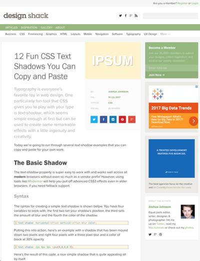 図4 CSSテキストシャドウの面白い効果いろいろ
