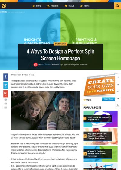 図1 分割画面ホームページのデザインテクニック