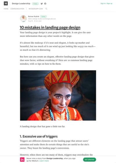 図3 ランディングページデザインの10個のミス