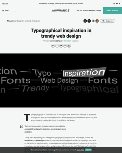 図2 タイポグラフィをうまく使ったウェブデザインの実例