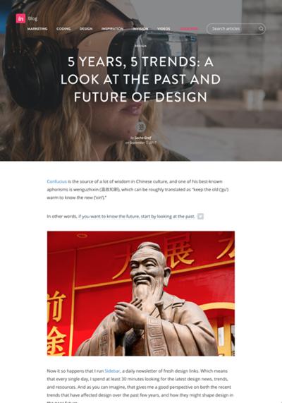図3 デザインの過去を振り返り未来を予測する5つのトレンド