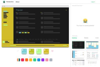 図6 サンプルテンプレートで配色を試せるカラーパレット作成ツール
