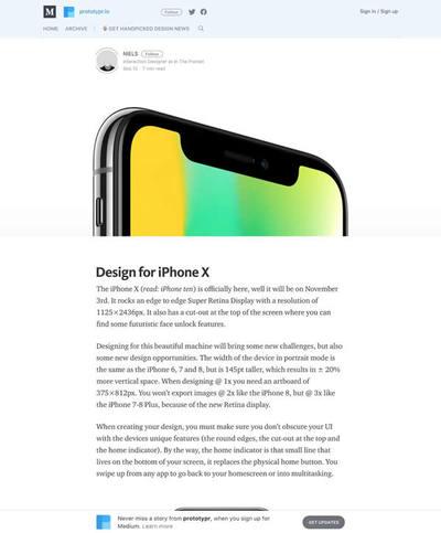 図3 iPhone X向けにデザインする場合の注意点など