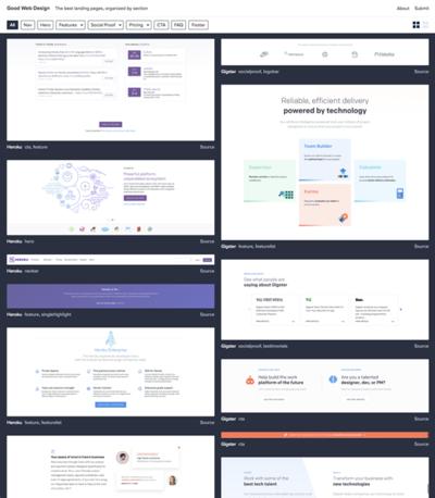図6 ウェブデザインをパーツ毎に見られるギャラリーサイト
