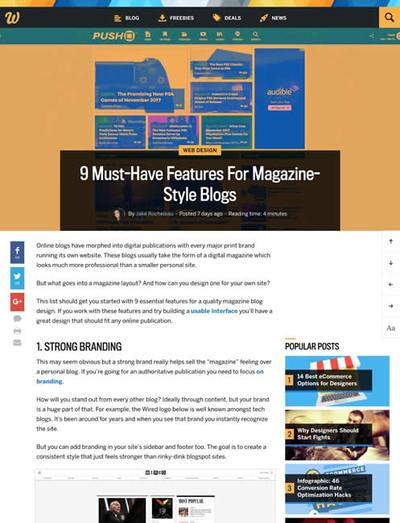 図4 雑誌スタイルのブログに必要な機能