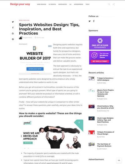 図5 スポーツ関連のウェブサイトデザインのテクニックと参考サイト