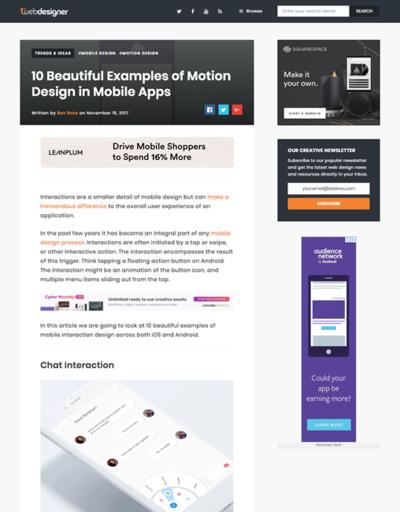 図5 モバイルアプリ向けモーションデザインの優れた例