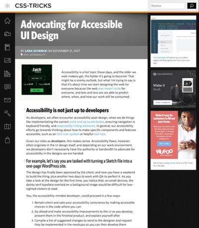 図2 UIデザインのアクセシビリティについての主張