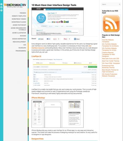 図4 ユーザーインターフェイスデザインのツール紹介