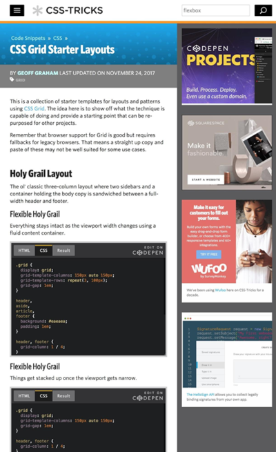 図2 CSS Gridでのレイアウトのベースとなるコード集