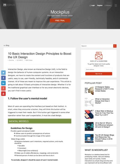 図1 インタラクションデザインの10個の基本原則