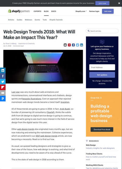 図2 2018年のウェブデザインのトレンド
