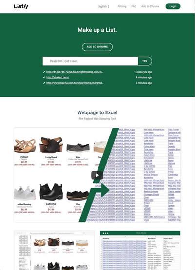 図6 ウェブページの情報を収集してExcelファイルに変換するサービス