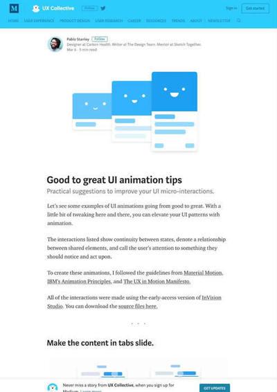 図3 優れたUIアニメーションのヒント