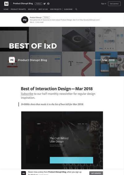 図5 インタラクティブデザインの優れた事例