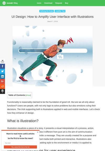 図3 イラストでユーザーインターフェイスを強化する方法