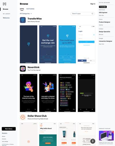 図5 モバイルアプリのデザインギャラリー